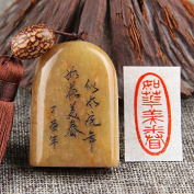 YZ122 Hmay Chinese Mood Seal which Good for Beauty Paintings Especially / - Ru Hua Mei Juan