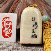 YZ117 Hmay Chinese Mood Seal / Handmade Traditional Art Stamp Chop for Brush Calligraphy and Sumie Painting and Gongbi Fine Artworks / - Guo Yan Yun Yan