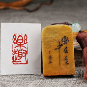 YZ128 Hmay Chinese Mood Seal / Handmade Traditional Art Stamp Chop for Brush Calligraphy and Sumie Painting and Gongbi Fine Artworks / - Le Qu