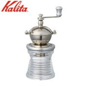 Saw Karita Kalita hand; coffee mill round slim milk rear 42126 JAN