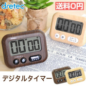 3 T-554 digital timers which has a cute dretec (doh re-technical centre) timer kitchen kitchen timer fashion big screen Shin pull grain of wood which it is easy to see