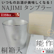 It is a paulownia treasuring gift to a whiskey and beer, cup for soba soup and soup cup made in ability product NAJIMI tumbler 350cc glass tin 100% Japan