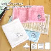 Boa range cross / kitchen towel kitchen cross stand wiping dishcloth dishcloth gift made in Japan