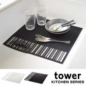 Sink units Matt Tower tower kitchen sink matte silicone