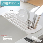 Cover Dish drainer rack Dish drainer, kitchen stretch draining basket fashionable draining tray tableware storage sink rack dish rack drainer sink unit kitchen simple modern life tower [Tower] black white
