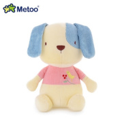 Plush Stuffed Cartoon Baby Kids Toys Plush Dog Metoo Doll