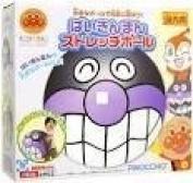 Agatsuma Anpan-Man museum-limited product Baikin-Man stretch ball