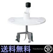 ZOJIRUSHI DK-SA26-WA cleansed rice device 5.5 go ~1 measure inner pot-adaptive Zojirushi DKSA26WA