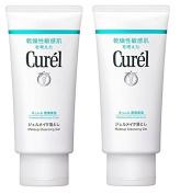 Curel Kao Makeup Cleansing Gel, 130 Gramme