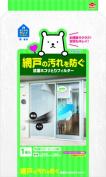 Toyo aluminium screen door dust takes filters (