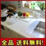 Extra-large silicone gum protection mat for mat semitransparency kitchen protecting a kitchen protection mat extra-large 105 kitchen counter