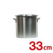 TB aluminium cutting in round slices pot lid 33cm tempos original belonging to