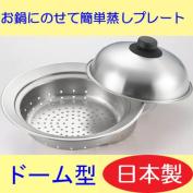 Steaming plate dome type YJ2302 brief on Yoshikawa pan
