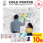 oMy COLO POSTER poster 115x80cm