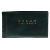 Sharplace Banknotes Paper Money Sotrage Holders Album Notes Book Folders 30 Pages PU - Dark Green, as described