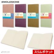 Moleskine (Moleskine) MOLESKINE chapters journal slim Pocket