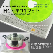 IH mat pot stand coloured races silicon IH cooking mat colourful kitchen