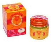 Golden Cup Balm 50 grammes. Muscle Pain Relief, Insect Sting/bite, Nausea