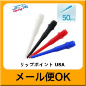 Dart tip lip point USA 50pcs [tip]