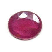 CaratYogi Natural Ruby gemstone 2.3 CT Genuine Loose For Jewellery making AAA Quality Oval Shape
