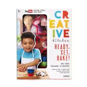 Creative Kitchen - Ready, Set, BAKE!