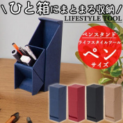 The Nakabayashi / lifestyle tool pen stands