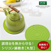pot stand round shape
