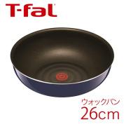 T-faL neo-Grand blue 26cm L61477 JAN