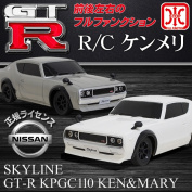 Nissan Skyline GT-RN skyline KPGC110-RC model sports car NISSAN regular licence 1 / 24 scale RC Glow light boxes on (search