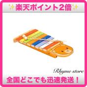 KAWAI xylophone bear
