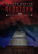 Geostorm [Region 4]
