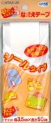 Seal Name Tape 3.5 cm Width 3.5 cm x Length 50 cm