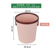 Hamhu Thickened Non Cover Plastic Garbage Can With Press Ring,Light Pink