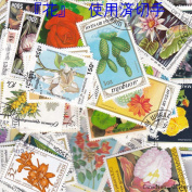 "Collage stamps in the world popular 'flower' collected stamps in the world associated with packet (postage stamps) ""flower"". (CA) contains 100 cards with identical products"