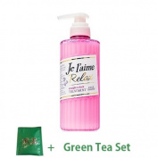 Kose Jal'aime Relax Botanical Care Treatment 500ml - Straight & Sleek