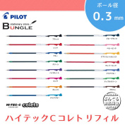 Pilot / multifunction writing instruments _ high-tec-C coleto _ dedicated refill LHKRF-10C3 * please use this product only
