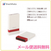 Functional stamp stationery stationery stationery tag memo fashion together with New! request]