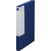 King Jim drawing file GS 1182 thickness type A2 blue