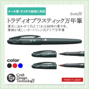 Hidekazu Cheng recommended high-quality stationery stationery office supplies /CDT in thoraDio plastic fountain pen (black / red / blue) (craft design technology) 940-017TR(item20) Tradio Plastic Fountain Pen pen cartridge ceremonial occasion made of book