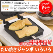 Taiyaki maker taiyaki maker jumbo fluoric resin processing heater IH cooker gas gas fire gas ring halogen electricity cooking device snacks cake cake breakfast breakfast party home party child child kids made in Japan for the taiyaki device IH IH-adaptiv