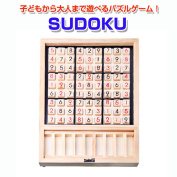 SUDOKU Sudoku wooden puzzle sudoku naan pre-inference game desk game 9 blocks kids child education toy toy adult board game FAM-ZC024