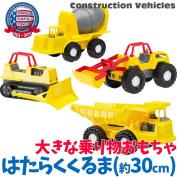 Sand play APT dump truck tyre shovel concrete mixer truck bulldozer