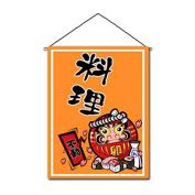 Japanese Sushi Bar Restaurant Art Flags Banners Interior Doorway Decor, A06