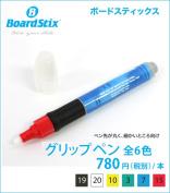 Art pen board sticks for the sports gear Grip pen