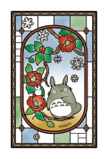 Day 126 pieces ensky puzzle Puzzle gift birthday present [CP-ST] that jigsaw puzzle ENS-126-AC07 My Neighbour Totoro camellia blooms