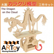 The dragon which runs up sectional wooden mechanism model work artoy cloud
