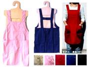 NEW! Colour plain fabric, short length, kitchen apron