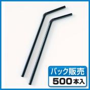 Colour straw flextime black nude