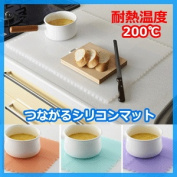 I spread the silicon mat kitchen pot stand kitchen counter kitchen mat sink mat cutting board kitchen seat kitchen mat hot pot which protects a kitchen running out of a connected silicon mat TSM-4 size from a wound, and pan holder Nobuteru Welcker Belc