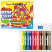 """""""All core coloured pencils! """"Pastic 18 colour GC1-18D [pen.]"""